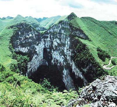 The Dashiwei Tiankeng in Guangxi Zhuang Autonomous Region.