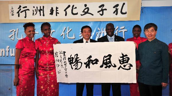 Xu Xianghong, head of the Chinese Deleagtion 'Confucian Culture In Africa' donates a calligraphic work to the Confucius Institute at Kenya's University of Nairobi in Nairobi, capital of Kenya, Oct. 19, 2010.