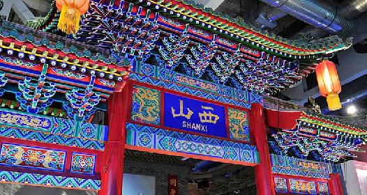 Shanxi Pavilion to showcase civilization and energy (1)