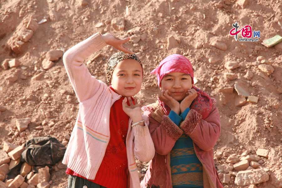 kashi single girls Waqaskashi waqas kashi loading  single licensed by  maroon 5 - girls like you ft cardi b - duration: 4:31.