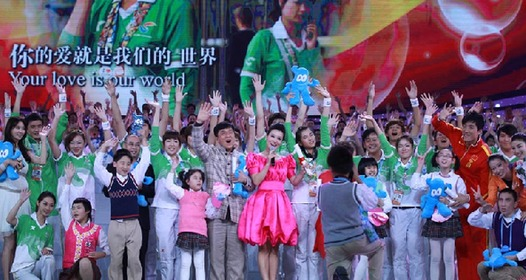 Closing ceremony of Shanghai World Expo