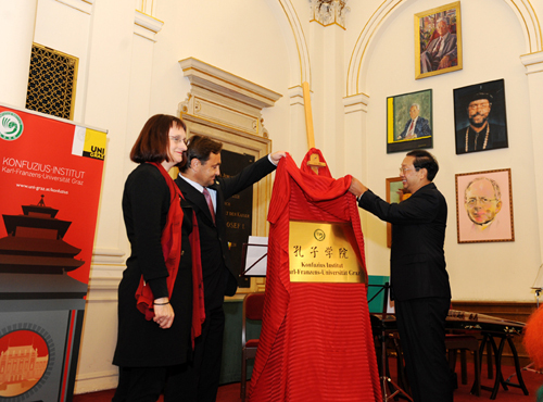 The Confucius Institute of Graz was officially established on Friday evening at the University of Graz, Austria. Co-founded by the Jiangsu University of China and the University of Graz, it is the second Confucius Institute in Austria. It represents a further achievement in the field of education exchanges and cooperation between China and Austria.