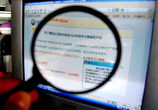 Two pop-ups by Tencent on a netizen's computer in Fuzhou, Fujian province on Thursday say instant messaging software QQ is not compatible with the security software by Qihoo 360. [China Daily]