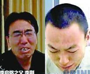 Li Gang(L) and Li Qiming.[File photo]