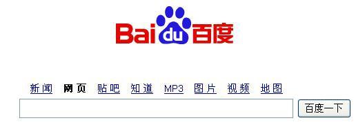 """Résultat de recherche d'images pour """"language search engine"""""""