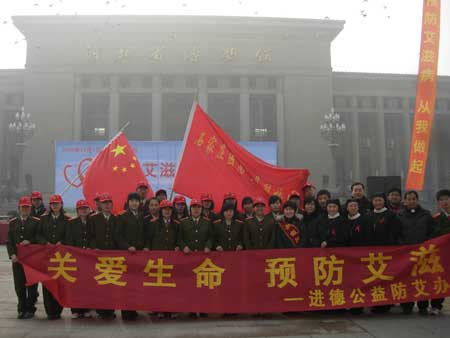 Nuns and college student volunteers at the Jinde Charities promote AIDS prevention in front of the Hebei Museum in Shijiazhuang, capital of Hebei Province, on December 1 last year.