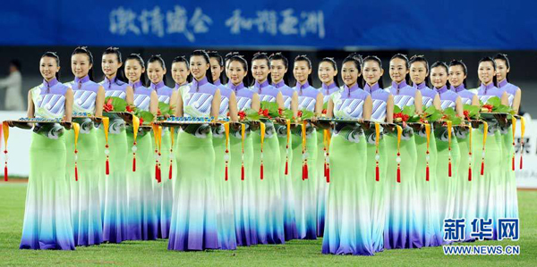 The closing ceremony of the 16th Asian Games, is being held in Guangzhou, China's Guangdong Province, on Saturday evening. [Xinhua photo]