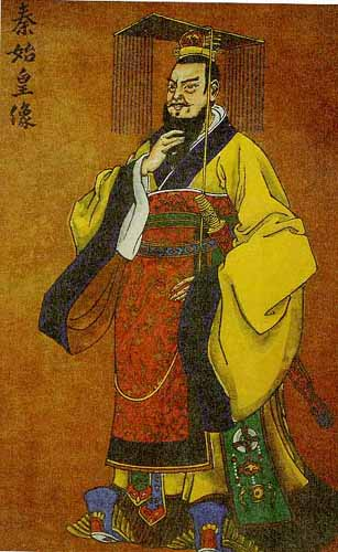 ying zheng first emperor of china Ying zheng was the son of zichu, a prince of the state of qin as the  as the first emperor of a united china, ying zheng left behind many legacies.