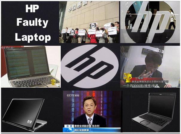 Hp Laptops Quality Gate China Org Cn