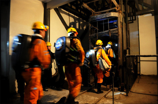 Twenty-six people were confirmed dead after a gas explosion at a coal mine of Juyuan Coal Industry Company in Mianchi County, Sanmenxia City, Henan Province.