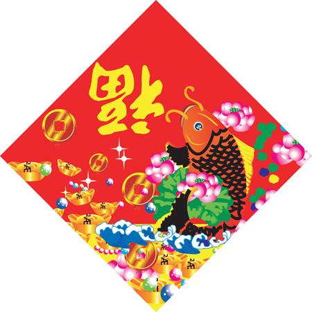 Symbols Of Chinese New Year China