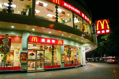 How Many Fast Food Restaurants Are In China