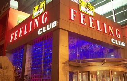 Feeling Club, an international fashion night club, brings luxury and romance.