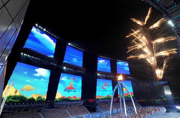 Guangzhou 2010 Asian Games