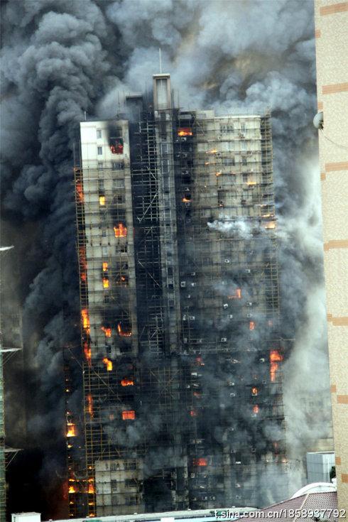 Shanghai building fire.