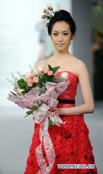 Taiwanese Wedding Dress