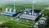 China Power Investment Ningxia Qingtongxia Energy and Aluminum Co., Ltd