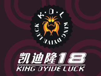 King Dyiue Luck 18 Slow Rock Bar is a nice little bar with excellent dance music and good dancers.