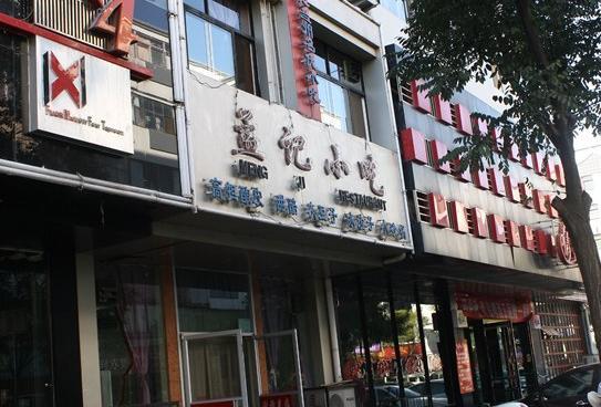 Mengji snacks is a very popular restaurant in Yinchuan.