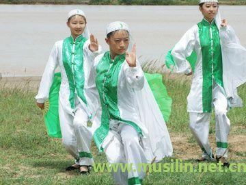Muslim Kongfu