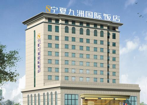 Places to stay in Ningxia