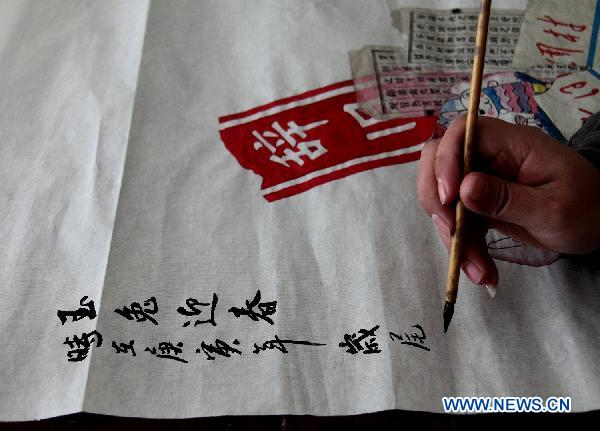 Folk artist Geng Xuezhi is in the process of creating a 'Jinhuidui' work in Zibo, east China's Shandong Province, Jan. 12, 2011. 'Jinhuidui', literally meaning a pile of old things from ash, is a branch of traditional Chinese painting, originating from Yuan Dynasty. A frame is set before-hand in creating a 'Jinhuidui' painting. Then different old things, such as a piece of worn-out paper, a wrinkled picture, or a yellow newspaper, are painted in the frame. As the creation of 'Jinhuidui' works requires great skills and a long time, this art is in the danger of being lost. 
