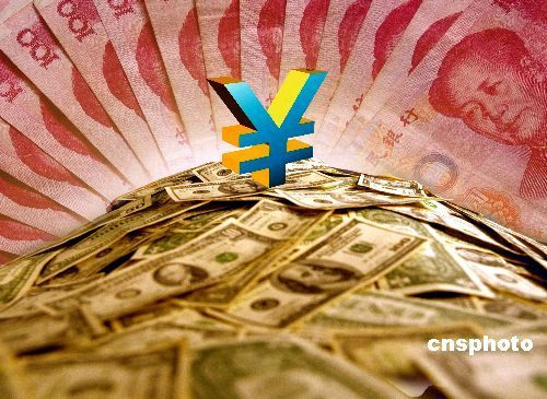The internationalization of the renminbi is a significant step for advancing the reform of the international monetary system, Xinhua reported. 