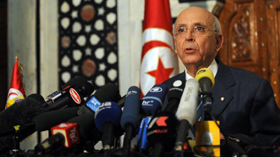 Tunisian PM announces new government