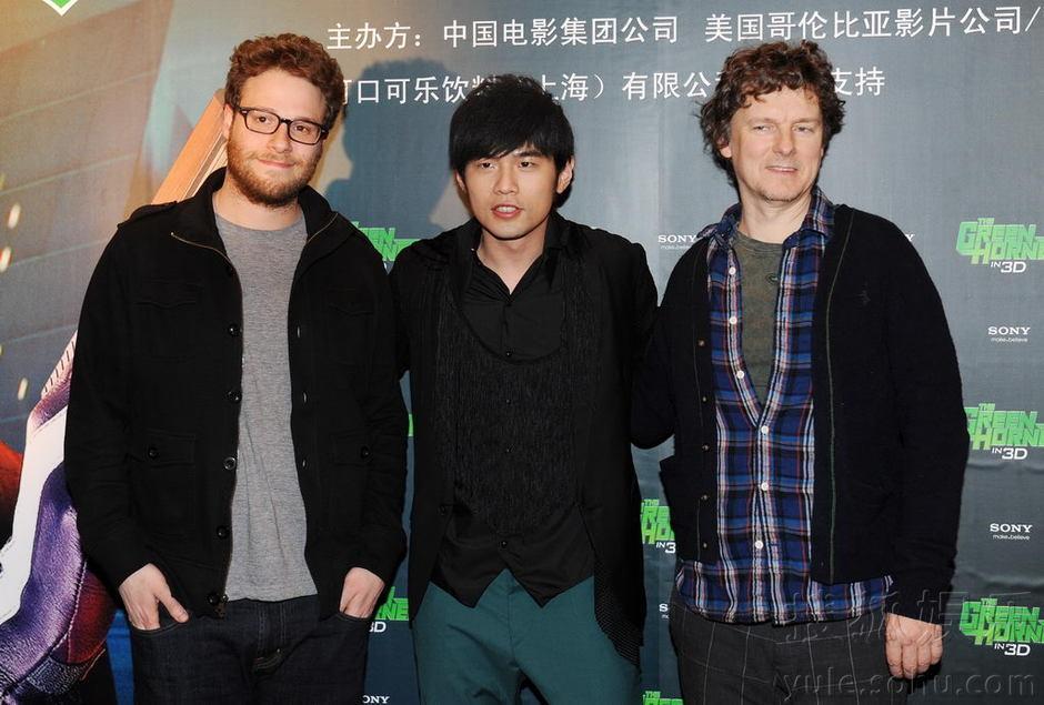 The Green Hornet arrives in Beijing - China.org.cn