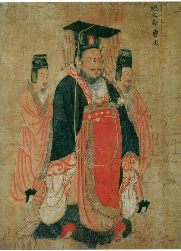 formally known as Emperor Wen of Wei, was the first emperor of the state of Cao Wei during the Three Kingdoms period of Chinese history.