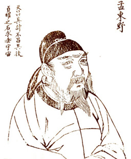 Meng Jiao (751-814), was one of the most greatest poets, living in Tang Dynasty.
