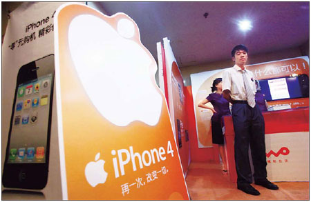 iPhone craze helps to boost China Unicom