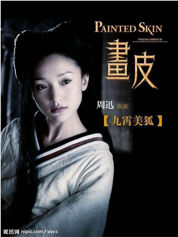 girl+zhou+xun