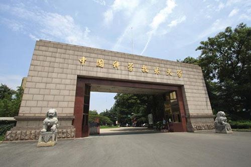 The establishment of USTC in 1958 was regarded as a major event in China's history of education and science. [USTC]