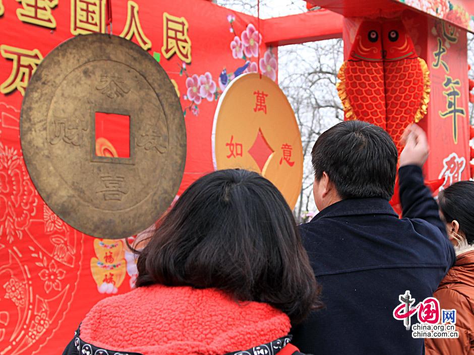 Longtan Temple Fair - China.org.cn Ditan