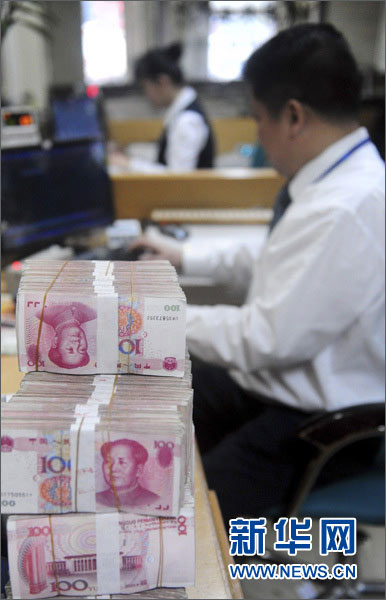 The People's Bank of China, China's central bank, is raising benchmark interest rates for the third time since last October as Beijing steps up effort in taming high inflation, Xinhua reports.