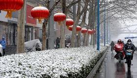 Henan Province witnesses long-awaited snowfalls
