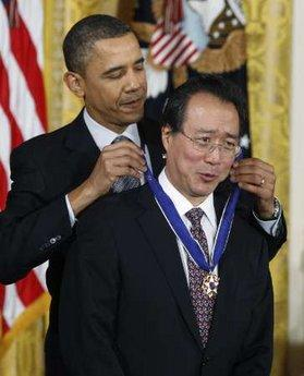 Yo-Yo Ma receives Presidential Medal of Freedom - China org cn