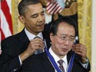 Yo-Yo Ma receives Presidential Medal of Freedom