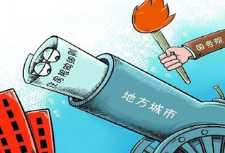 Shanghai and several other cities have moved to restrict home purchases in a bid to deflate the real estate bubble.
