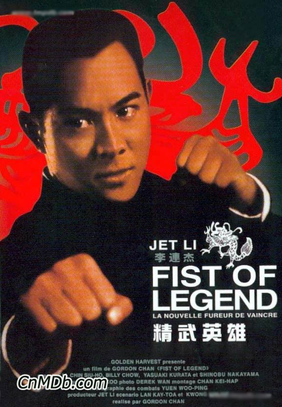 top 10 chinese kung fu movies yes chinese learning