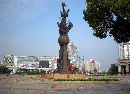 Wuhu china