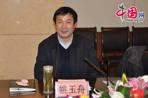 Yao Yuzhou, the secretary of the CPC Tongling Municipal Committee, Anhui Province.
