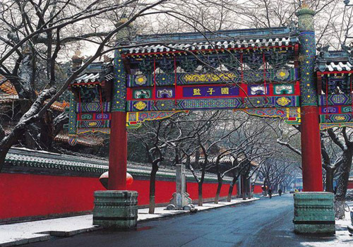 Guozijian Street is located in the northwest of Dongcheng District. [yoee. net]