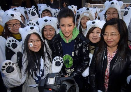 Li Bingbing was name as 2010 Ambassador of Earth Hour Campaign in China. [Xinhua]