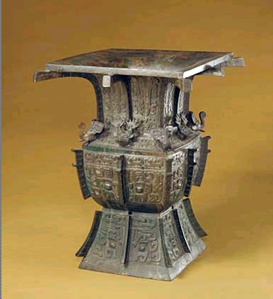 Yaxu Rectangular Vessel