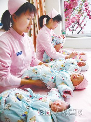 China's population authority is considering the possibility of allowing all urban couples to have a second child.