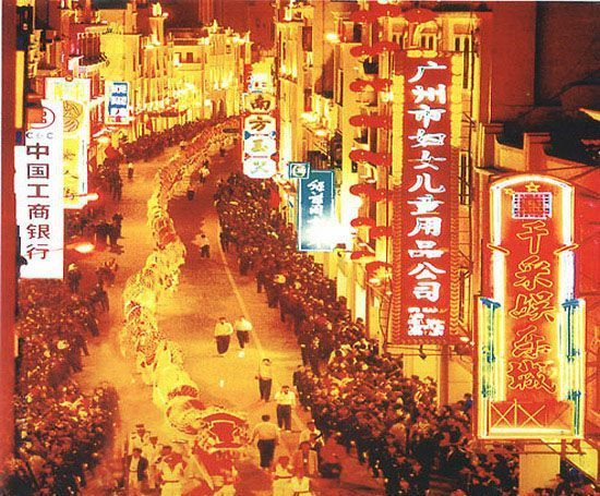 Shangxiajiu Pedestrian Street, one of the 'Top 10 must-see attractions in Guangzhou, China' by China.org.cn.
