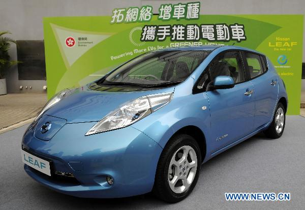 Photo Taken On March 15 2017 Shows The Nissan Leaf Electric Vehicle Ev In Hong Kong South China A 5 Seat Saloon Car