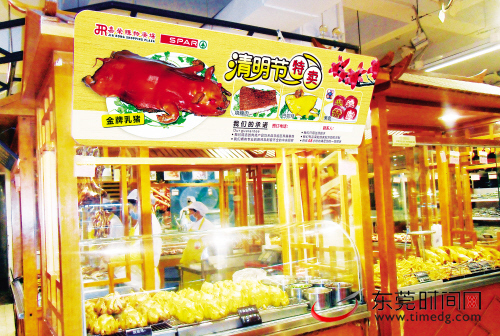 A shop in Dongguan, Guangdong Province selling sacrificial offerings.  广东省东莞市一家祭祀品专卖店。